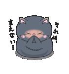 ネコのましゅまろ2 黒ver.(個別スタンプ:31)