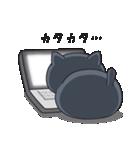 ネコのましゅまろ2 黒ver.(個別スタンプ:32)