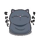 ネコのましゅまろ2 黒ver.(個別スタンプ:34)