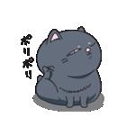 ネコのましゅまろ2 黒ver.(個別スタンプ:35)