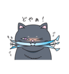 ネコのましゅまろ2 黒ver.(個別スタンプ:37)