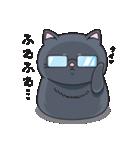 ネコのましゅまろ2 黒ver.(個別スタンプ:39)