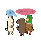 犬カモしれないスタンプ(個別スタンプ:16)