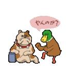 犬カモしれないスタンプ(個別スタンプ:31)