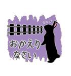 ダックスとうさぎの日常会話(個別スタンプ:03)