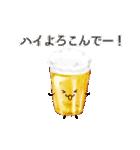 居酒屋フレンズ(個別スタンプ:14)