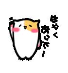 にゃにゃたんの日常(個別スタンプ:03)