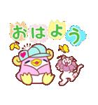 ペンギンのモモ 9 春編(個別スタンプ:01)