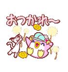 ペンギンのモモ 9 春編(個別スタンプ:03)