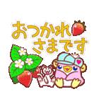 ペンギンのモモ 9 春編(個別スタンプ:04)