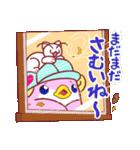 ペンギンのモモ 9 春編(個別スタンプ:05)