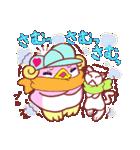 ペンギンのモモ 9 春編(個別スタンプ:07)