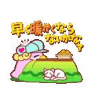 ペンギンのモモ 9 春編(個別スタンプ:08)
