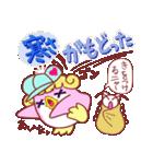 ペンギンのモモ 9 春編(個別スタンプ:10)