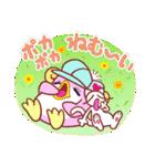 ペンギンのモモ 9 春編(個別スタンプ:12)