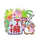 ペンギンのモモ 9 春編(個別スタンプ:13)