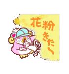 ペンギンのモモ 9 春編(個別スタンプ:21)