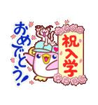 ペンギンのモモ 9 春編(個別スタンプ:30)