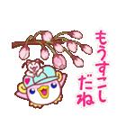 ペンギンのモモ 9 春編(個別スタンプ:33)