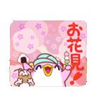 ペンギンのモモ 9 春編(個別スタンプ:34)
