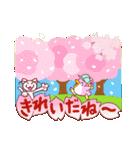 ペンギンのモモ 9 春編(個別スタンプ:35)