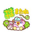 ペンギンのモモ 9 春編(個別スタンプ:40)