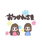 シュールな双子(個別スタンプ:04)
