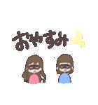 シュールな双子(個別スタンプ:05)
