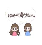 シュールな双子(個別スタンプ:06)