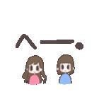シュールな双子(個別スタンプ:07)