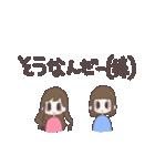 シュールな双子(個別スタンプ:08)