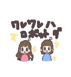 シュールな双子(個別スタンプ:09)