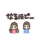 シュールな双子(個別スタンプ:10)