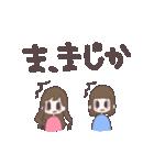 シュールな双子(個別スタンプ:11)