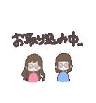 シュールな双子(個別スタンプ:16)