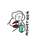 すみえ 2nd(個別スタンプ:01)