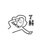 すみえ 2nd(個別スタンプ:02)