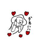すみえ 2nd(個別スタンプ:04)