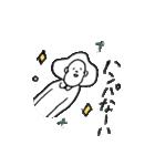 すみえ 2nd(個別スタンプ:05)