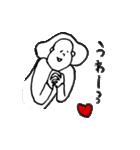 すみえ 2nd(個別スタンプ:06)