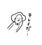 すみえ 2nd(個別スタンプ:08)