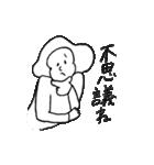 すみえ 2nd(個別スタンプ:09)