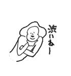 すみえ 2nd(個別スタンプ:12)