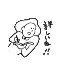 すみえ 2nd(個別スタンプ:14)