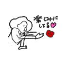 すみえ 2nd(個別スタンプ:15)