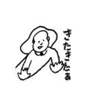すみえ 2nd(個別スタンプ:17)