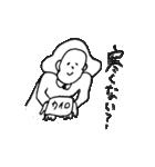すみえ 2nd(個別スタンプ:19)