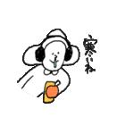 すみえ 2nd(個別スタンプ:20)