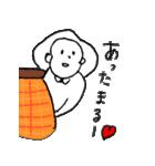 すみえ 2nd(個別スタンプ:21)