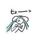 すみえ 2nd(個別スタンプ:23)